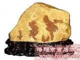 第一届石展图赏 洛阳地区参展作品(八)